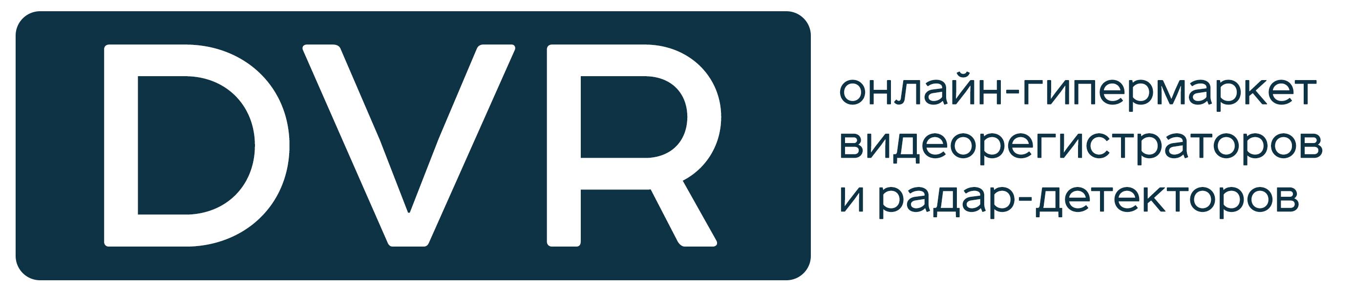 DVR - онлайн-гипермаркет видеорегистраторов и автоэлектроники по низким ценам, большой каталог, отзывы